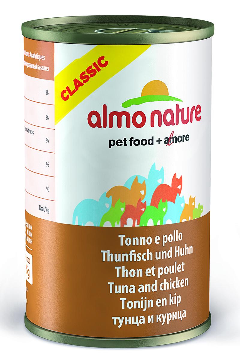 Консервы для кошек Almo Natureс Classic, с тунцом и курицей, 140 г20082Консервы Almo Nature Classic - сбалансированный влажный корм для кошек, изготовленный из ингредиентов высшего качества, являющихся натуральными источниками витаминов и питательных веществ. Состав: куриное филе 50%, рыбный бульон 42%, тунец 5%, рис 3%. Гарантированный анализ: белок – 14%, клетчатка - 0,5%, жиры – 0,5%, зола – 2%, влажность - 83%. Калорийность – 530 ккал/кг. Товар сертифицирован.