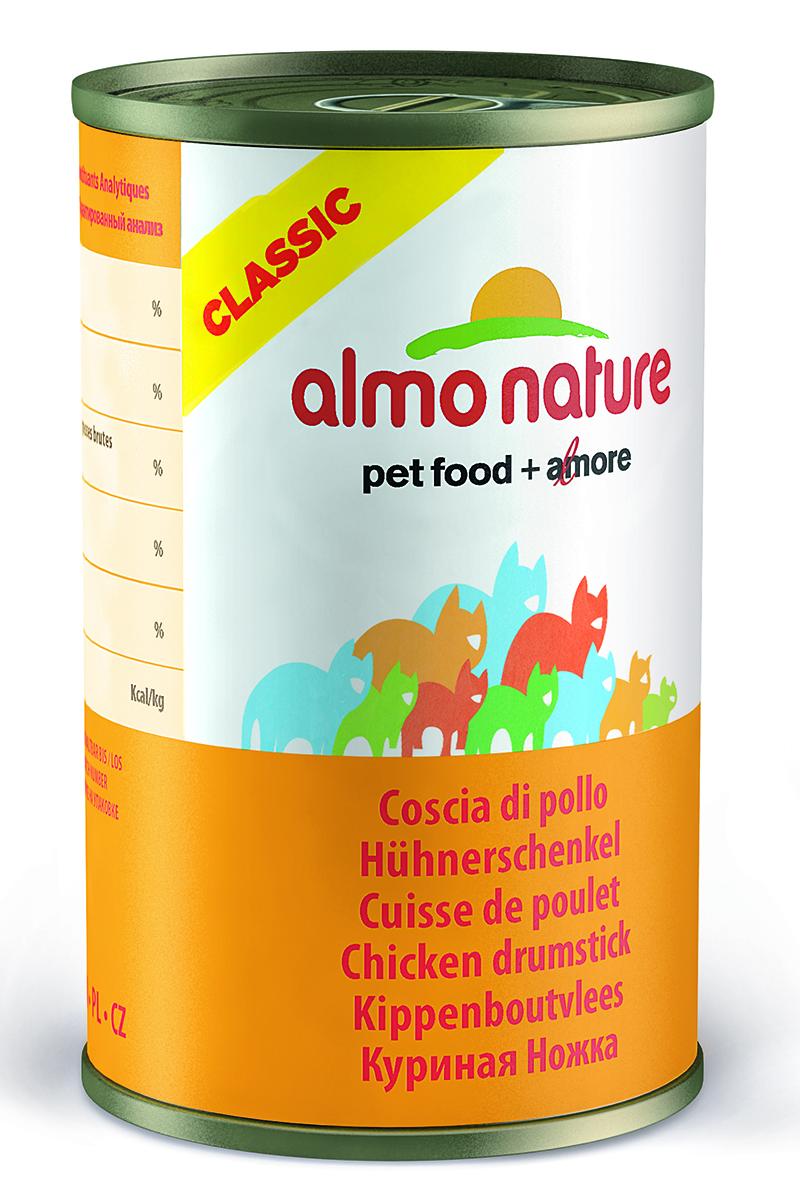 Консервы для Кошек Аппетитные Куриные бедрышки (Classic Adult Cat Chicken Drumstick)/бедрышко/ножка, 140 г.25041Состав: куриные бедрышки 55%, куриный бульон 42%, рис 3%. Пищевая ценность: белки 14%, клетчатка 0.5%, масла и жиры 3%, зола 2%,влажность 80.5%. Калорийность 740 ккал/кг.