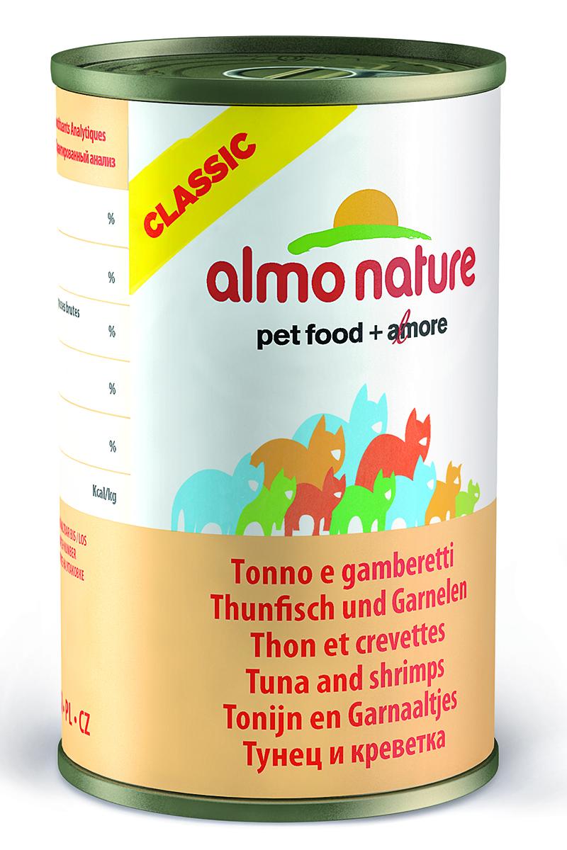 Консервы для кошек Almo Nature Classic, с тунцом и креветками, 140 г25043Консервы Almo Nature - супер-премиум корм для кошек, в банках, сохраняющих свежесть каждого кусочка. Корм изготовлен только из свежих высококачественных натуральных ингредиентов, что обеспечивает здоровье вашей кошки. Не содержит ГМО, антибиотиков, химических добавок, консервантов и красителей. Товар сертифицирован.