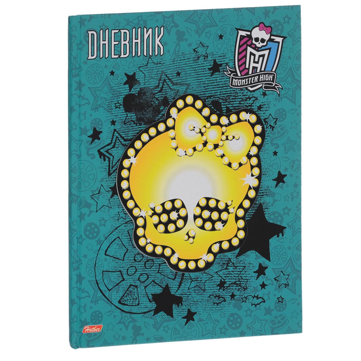 Дневник школьный Hatber Monster High, цвет: зеленый, желтый. 40ДТ5B_1220440ДТ5B_12204Дневник школьный Hatber Monster High ламинирован пленкой ПВХ для большей жесткости и долговечности. Обложка твердая, с объемной наклейкой из картона в виде черепа. Крепление в дневнике сшитое. Внутренний блок выполнен из качественной бумаги белого цвета с четкой линовкой синего цвета. В структуру дневника входят все необходимые разделы: информация о школе и педагогах, расписание занятий и факультативов по четвертям. На последней странице для итоговых оценок незаполненные графы изучаемых предметов. Дневник - это первый ежедневник вашего ребенка. Он поможет ему не забыть свои задания, а вы всегда сможете проконтролировать его успеваемость.
