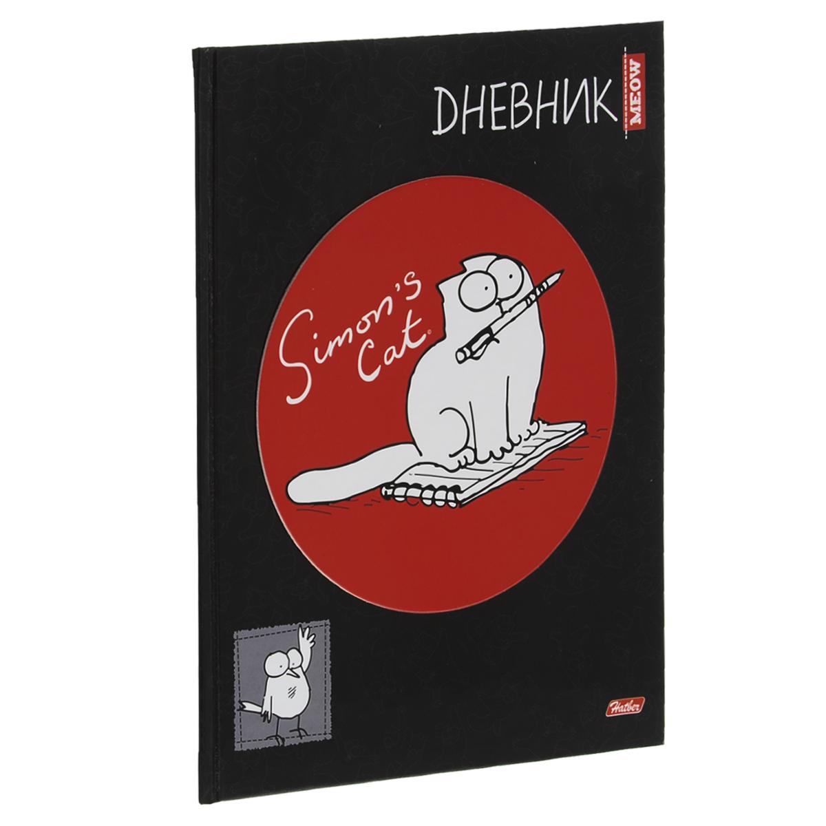 """Дневник школьный Hatber """"Кот Саймона"""", цвет: черный, красный. 40ДТ5B_09899"""