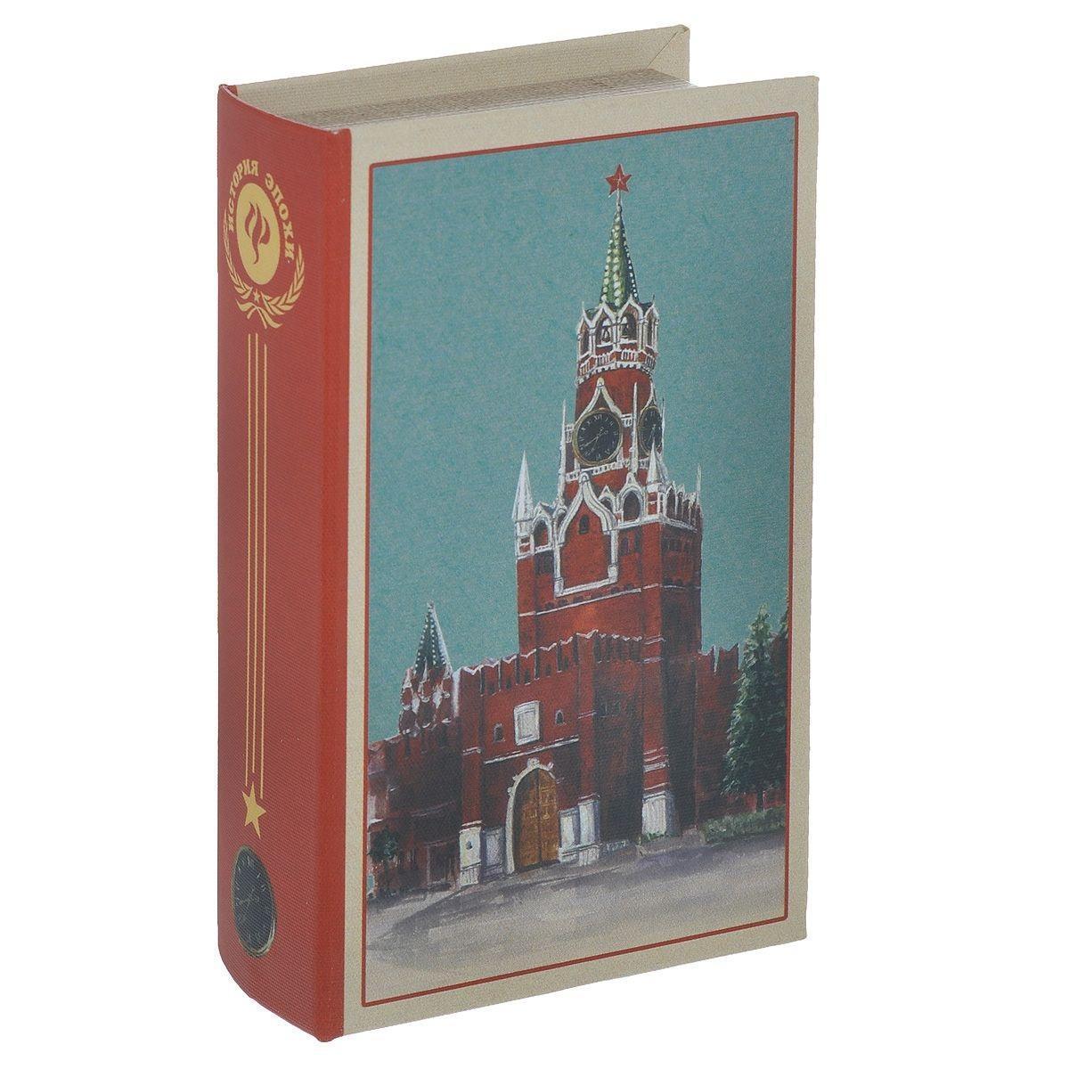 Шкатулка декоративная Кремль, 17 х 11 х 5 см37330Яркая декоративная шкатулка Кремль, выполненная из МДФ, не оставит равнодушным ни одного любителя оригинальных вещей. Шкатулка украшена изображением Кремля. Изделие закрывается на магнит. Такая шкатулка украсит интерьер вашей комнаты и станет не только декоративным, но и практичным аксессуаром - ее можно использовать для хранения украшений и мелочей. Шкатулка послужит хорошим подарком для человека, ценящего практичные и оригинальные вещицы.