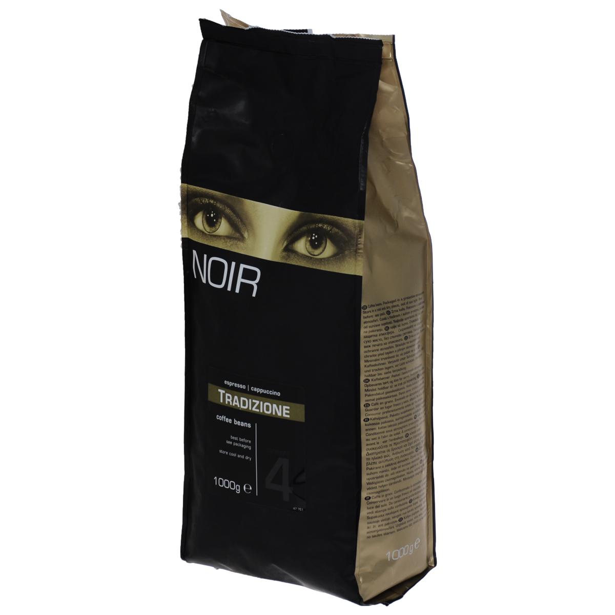 Noir Tradizion кофе в зернах, 1 кг8714858476635Noir Tradizion - богатый, насыщенный темно-обжаренный кофе. Теплые пряные ароматы дополняют изумительный вкус. Tradizione – это настоящая классика.