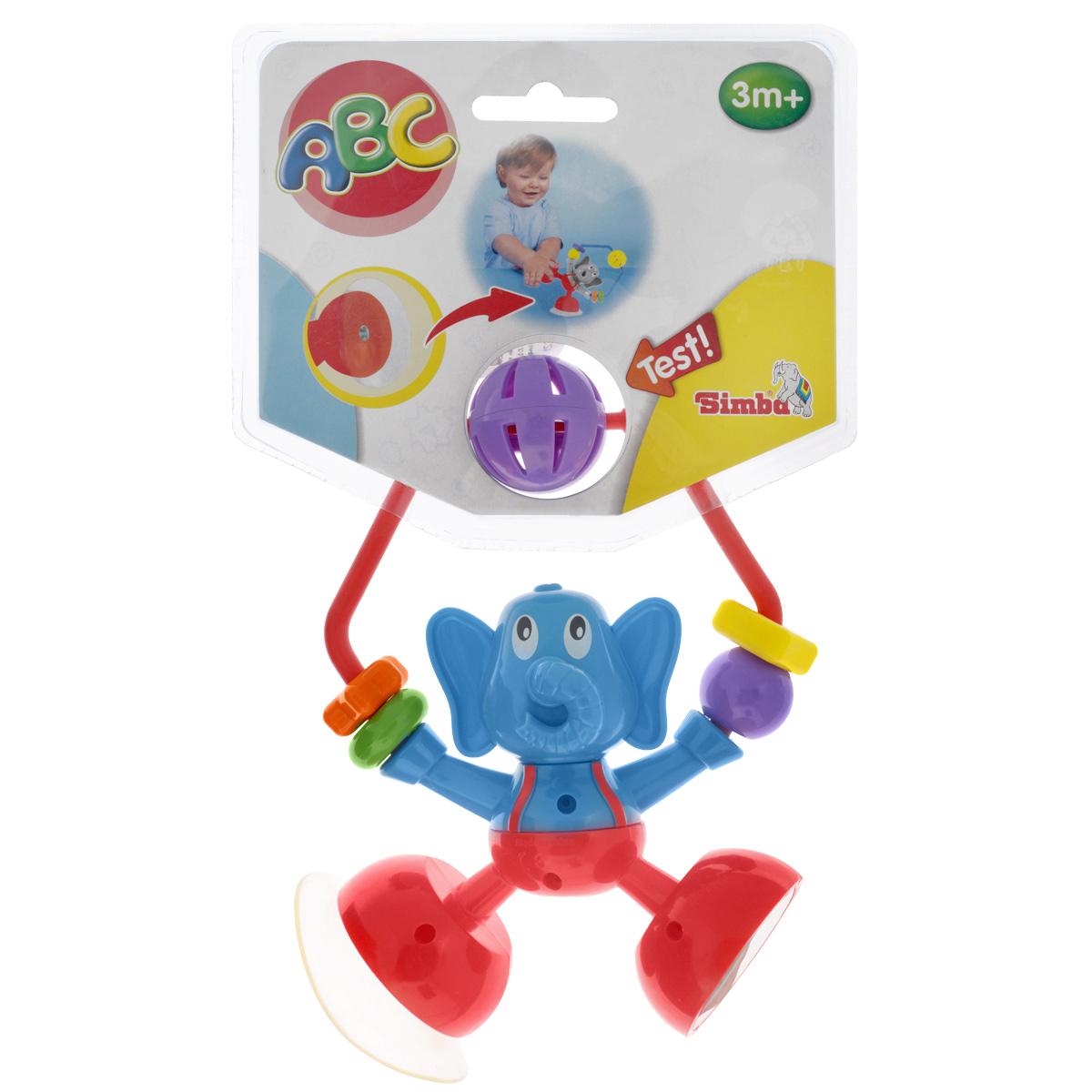 Развивающая игрушка Simba Крутящийся слоник, цвет: красный, синий4014238_красный, синийРазвивающая игрушка Simba Крутящийся слоник станет полезной и увлекательной игрой для малыша. Такая игрушка предоставит вашему малышу множество возможностей для развития цветового восприятия, воображения, слуха, мелкой моторики рук, координации движений и тактильных ощущений в процессе игры. Забавная игрушка выполнена из прочного безопасного пластика в виде слоника. Голова, туловище и хобот слоника вращаются с негромким треском, который привлечет внимание малыша. На гибкой дуге, которую слоник держит в лапках, расположен шар, внутри которого перекатываются и звенят мелкие бусины. Также, на дугу нанизаны 4 бусины разной формы и цвета. Игрушка оснащена присоской, которая позволяет закрепить ее на любой гладкой поверхности, а также безопасным зеркальцем, которое непременно понравится ребенку. Эта милая игрушка надолго увлечет вашего малыша, и поможет ему весело и с пользой провести время.