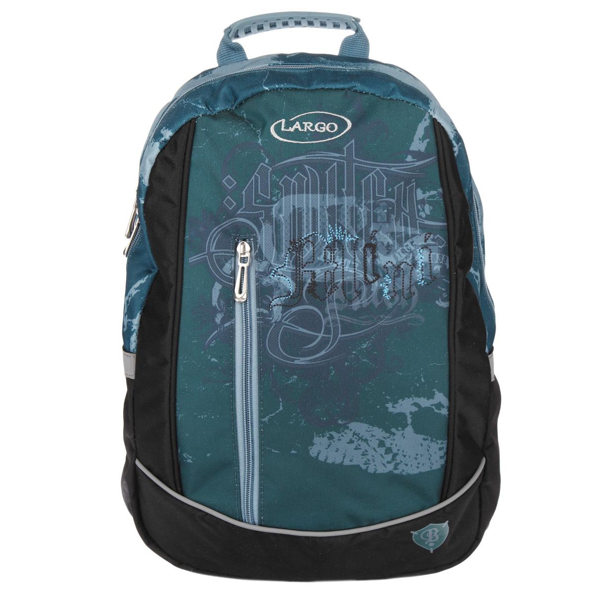 Рюкзак Proff Largo, цвет: зеленыйLB-BP-05-04Стильный рюкзак Proff Largo предназначен специально для подростков. Рюкзак содержит одно вместительное отделение, закрывающееся на застежку-молнию с двумя бегунками. Внутри отделения имеется дополнительный прорезной карман на застежке-молнии. На лицевой стороне расположен вертикальный прорезной карман на застежке-молнии. Рюкзак выполнен из высококачественного полиэстера зеленого цвета с оригинальным принтом. Рюкзак оснащен широкими мягкими лямками, регулирующимися по длине, текстильной ручкой с резиновой насадкой для удобной переноски в руке. Для удобства и комфорта спинка и лямки изделия дополнены эргономичными подушечками и противоскользящей сеточкой с вентиляционными отверстиями. Светоотражающие элементы рюкзака обеспечивают дополнительную безопасность в темное время суток. Рекомендуемый возраст: от 7 лет.