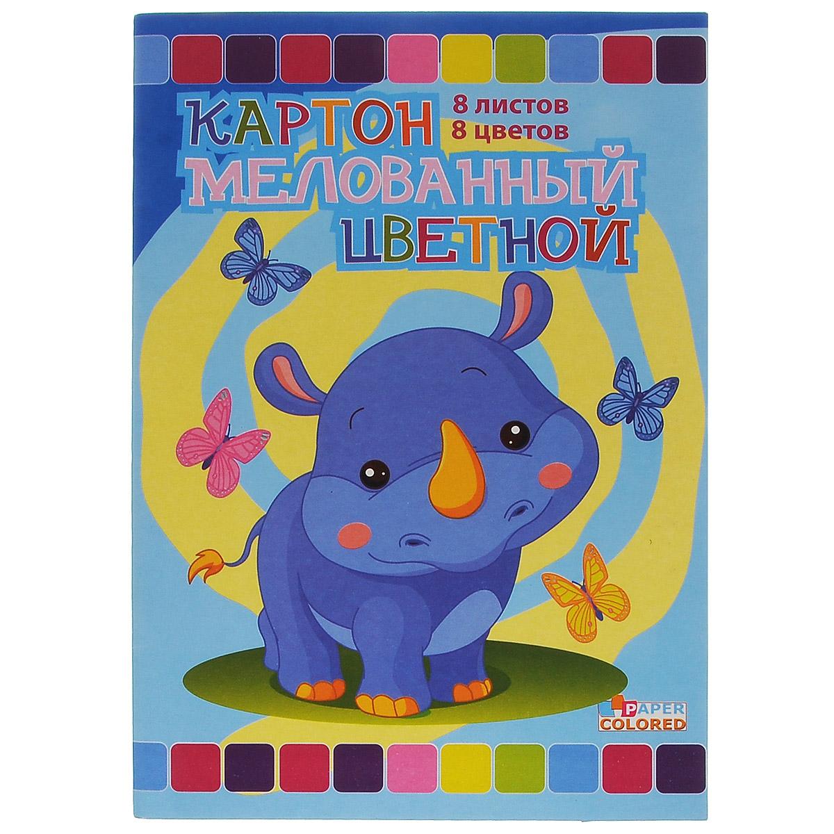 Цветной картон Бриз, мелованный, 8 цветов1126-211Цветной лакированный картон Бриз позволит вашему ребенку создавать всевозможные аппликации и поделки. Набор состоит из 8 листов картона красного, синего, черного, белого, желтого, оранжевого фиолетового и зеленого цветов. Листы упакованы в яркую оригинальную картонную папку. Создание поделок из лакированного картона поможет ребенку в развитии творческих способностей, кроме того, это увлекательный досуг.