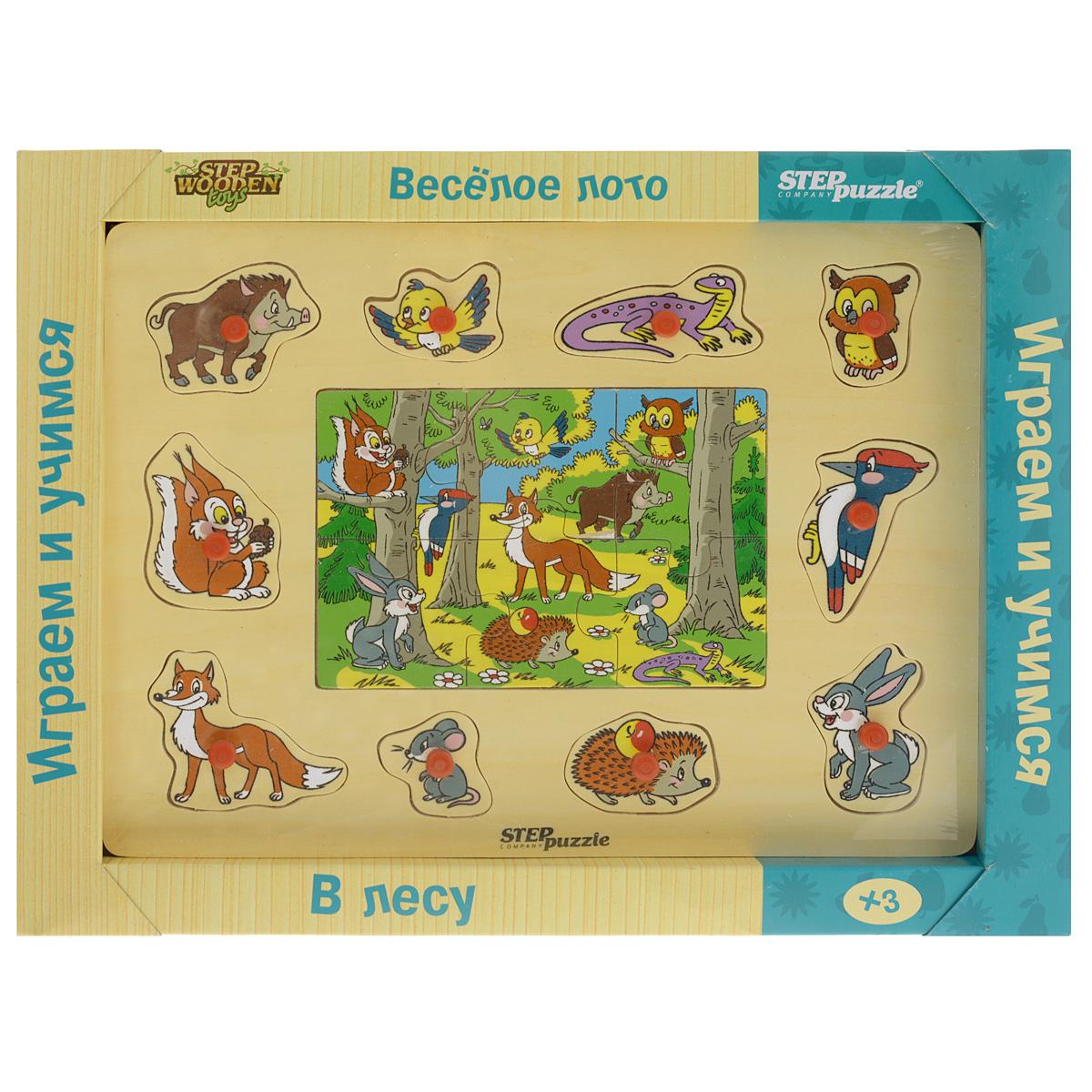 Деревянный пазл-вкладыш Веселое лото. В лесу, 16 элементов89604_в лесуУвлекательная развивающая игра Веселое лото. В лесу поможет малышу познакомится с лесными жителями. Игра развивает логическое мышление, память, мелкую моторику, позволяет моделировать множество игровых ситуаций. Набор состоит из 6 пазлов и 10 отдельных фигурок из дерева с изображением обитателей леса.