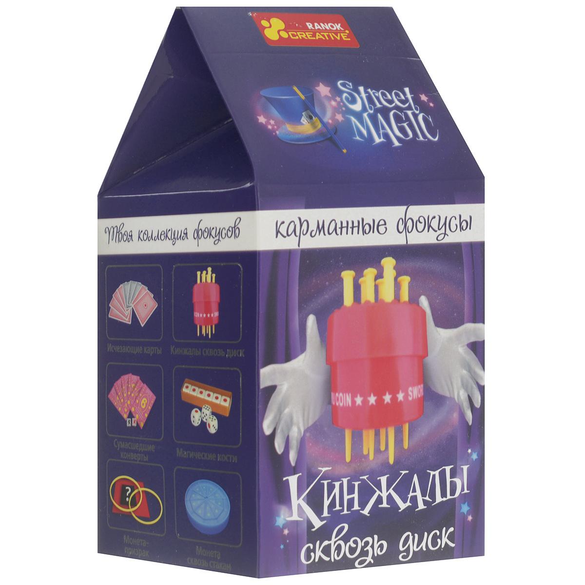 Набор для фокусов Ranok Кинжалы сквозь диск6028Набор для фокусов Ranok Кинжалы сквозь диск обязательно привлечет внимание вашего юного волшебника. Набор включает в себя все необходимое для удивительного фокуса: круглую пластиковую коробку с отверстиями и 8 пластиковых кинжалов. Карманные фокусы-это наборы с удивительными и зрелищными фокусами, в которых заключены секреты волшебства. Ребенок научится всем премудростям магии и почувствует себя настоящим волшебником. Наборы очень легкие и удобные, их можно брать с собой в дорогу или в гости, где ваш ребенок сможет продемонстрировать ловкость рук и чудеса магии. Порадуйте своего ребенка таким замечательным и магическим подарком.