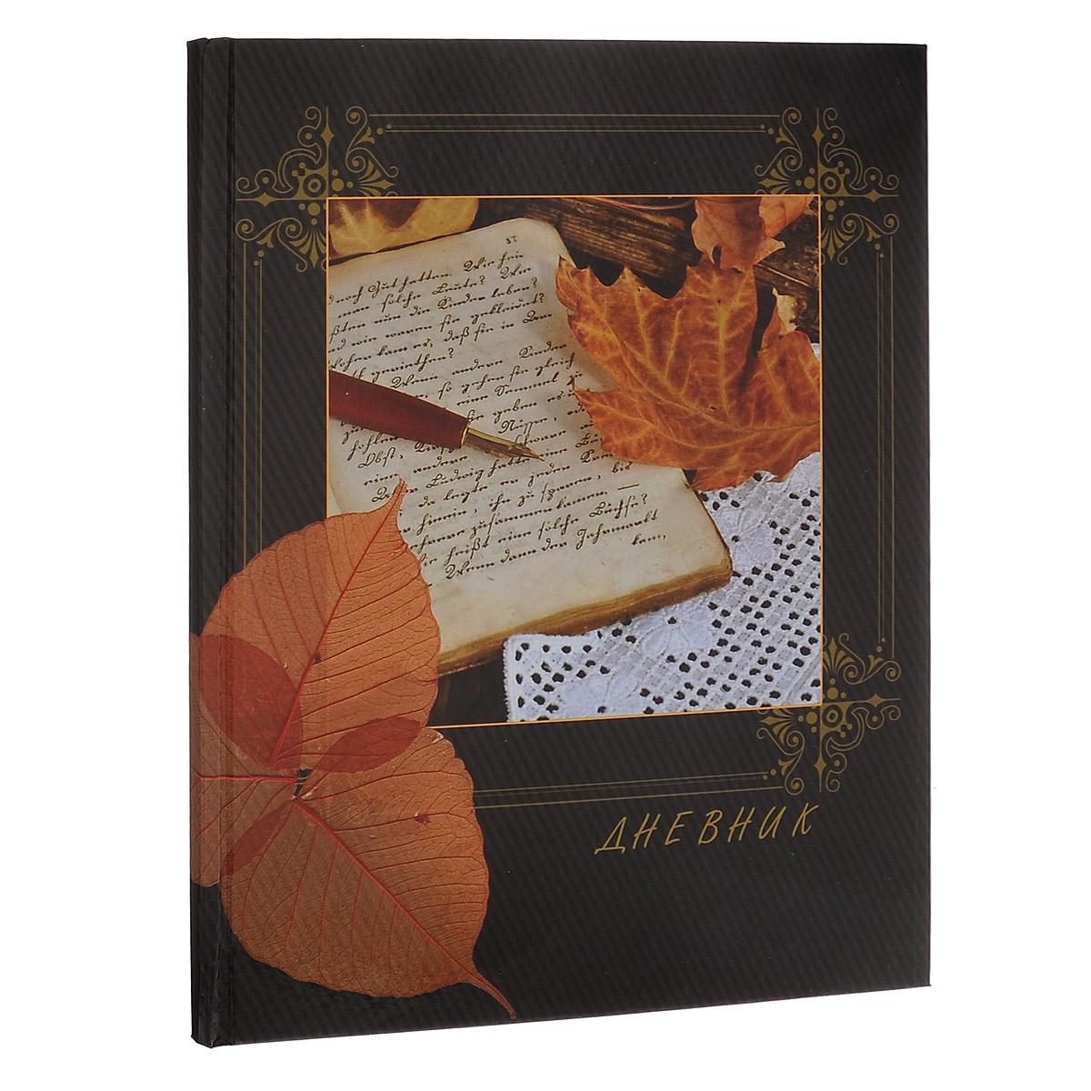 Дневник школьный Бриз