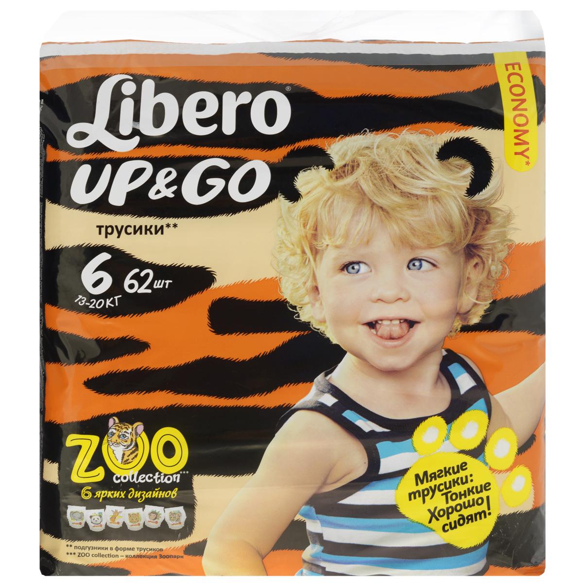 Libero Подгузники-трусики Up&Go Zoo Collection (13-20 кг) 62 шт5527Подгузники-трусики Libero Up&Go супер мягкие и тонкие удобно надевать и снимать, что так важно для детей, которые уже пытаются самостоятельно одеваться. Надев их как обычные трусики, ваш малыш может сам их спустить, если захочет на горшок. Когда подгузник наполнен, вы легко снимите его, просто разорвав боковые швы. Подгузники-трусики Libero Up&Go впитывают еще больше и не протекают благодаря улучшенному впитывающему слою и высоким барьерчикам вокруг ножек, оставляя кожу малыша сухой, поэтому Вы можете также использовать их во время длительных прогулок днем и ночью, чтобы обеспечить ребенку и себе спокойный сон. Благодаря мягкому эластичному пояску вокруг талии, сделанному полностью из дышащего материала, и зауженной ластовице между ножек, подгузники-трусики Libero Up&Go лучше сидят. В них так удобно двигаться, как в обычном белье - они принимают форму тела малыша и абсолютно не стесняют его движений. У всех подгузников-трусиков Libero Up&Go есть специальная...