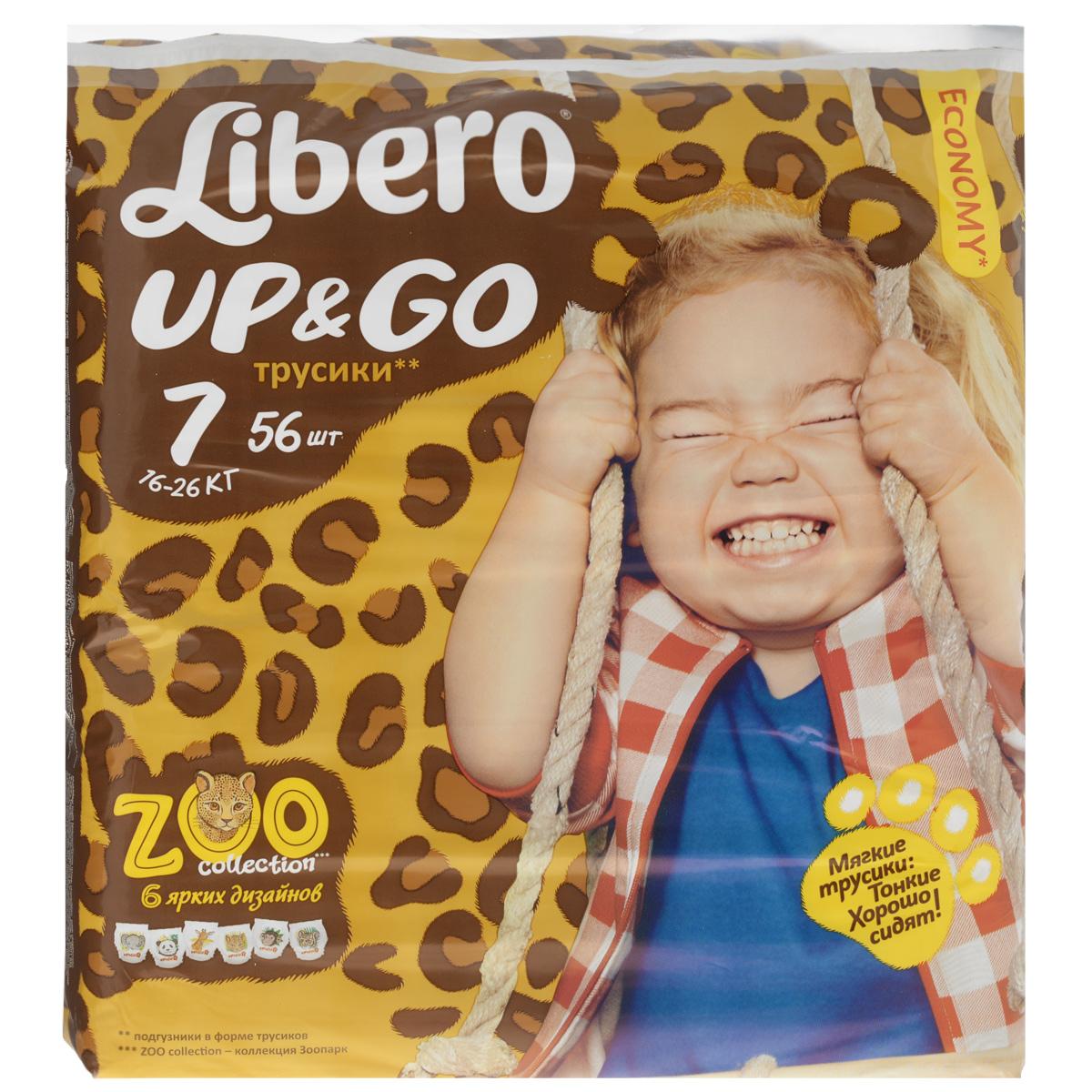 Libero Подгузники-трусики Up&Go Zoo Collection (16-26 кг) 56 шт5524Подгузники-трусики Libero Up&Go супер мягкие и тонкие удобно надевать и снимать, что так важно для детей, которые уже пытаются самостоятельно одеваться. Надев их как обычные трусики, ваш малыш может сам их спустить, если захочет на горшок. Когда подгузник наполнен, вы легко снимите его, просто разорвав боковые швы. Подгузники-трусики Libero Up&Go впитывают еще больше и не протекают благодаря улучшенному впитывающему слою и высоким барьерчикам вокруг ножек, оставляя кожу малыша сухой, поэтому Вы можете также использовать их во время длительных прогулок днем и ночью, чтобы обеспечить ребенку и себе спокойный сон. Благодаря мягкому эластичному пояску вокруг талии, сделанному полностью из дышащего материала, и зауженной ластовице между ножек, подгузники-трусики Libero Up&Go лучше сидят. В них так удобно двигаться, как в обычном белье - они принимают форму тела малыша и абсолютно не стесняют его движений. У всех подгузников-трусиков Libero Up&Go есть специальная...