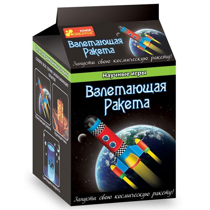 Набор для экспериментов Ranok Научные развлечения. Взлетающая ракета12123001РНабор Научные развлечения. Взлетающая ракета позволит юным ученым сконструировать космическую ракету и запустить ее в небо! Все необходимые реактивы и оборудование уже имеется в комплекте. Следуя пошаговой иллюстрированной инструкции, ребята откроют для себя мир новых научных экспериментов и без труда смогут построить космическую ракету и запустить ее в космос! Набор ориентирован на детей старше 8 лет.