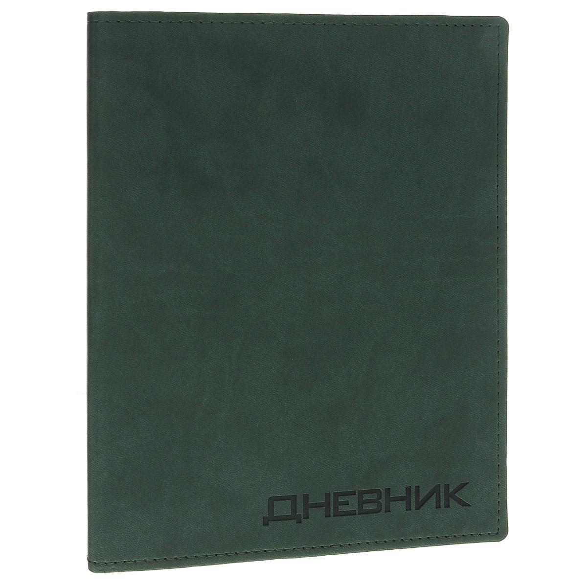 Дневник школьный Триумф Вивелла, цвет: зеленый1300-37Школьный дневник Триумф Вивелла - первый ежедневник вашего ребенка. Он поможет ему не забыть свои задания, а вы всегда сможете проконтролировать его успеваемость. Гибкая, высокопрочная интегральная обложка с закругленными углами прошита по периметру. Надпись нанесена путем вдавленного термотиснения и темнее основного цвета обложки, крепление сшитое. На разворотах под обложкой дневник дополнен политической и физической картой России. Внутренний блок выполнен из качественной бумаги кремового цвета с четкой линовкой темно-серого цвета. В структуру дневника входят все необходимые разделы: информация о школе и педагогах, расписание занятий и факультативов по четвертям. На последней странице для итоговых оценок незаполненные графы изучаемых предметов.