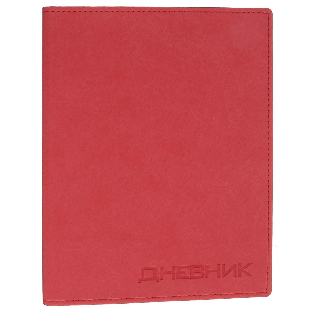 Дневник школьный Триумф Вивелла, цвет: красный1300-39Школьный дневник Триумф Вивелла - первый ежедневник вашего ребенка. Он поможет ему не забыть свои задания, а вы всегда сможете проконтролировать его успеваемость. Гибкая, высокопрочная интегральная обложка с закругленными углами прошита по периметру. Надпись нанесена путем вдавленного термотиснения и темнее основного цвета обложки, крепление сшитое. На разворотах под обложкой дневник дополнен политической и физической картой России. Внутренний блок выполнен из качественной бумаги кремового цвета с четкой линовкой темно-серого цвета. В структуру дневника входят все необходимые разделы: информация о школе и педагогах, расписание занятий и факультативов по четвертям. На последней странице для итоговых оценок незаполненные графы изучаемых предметов.