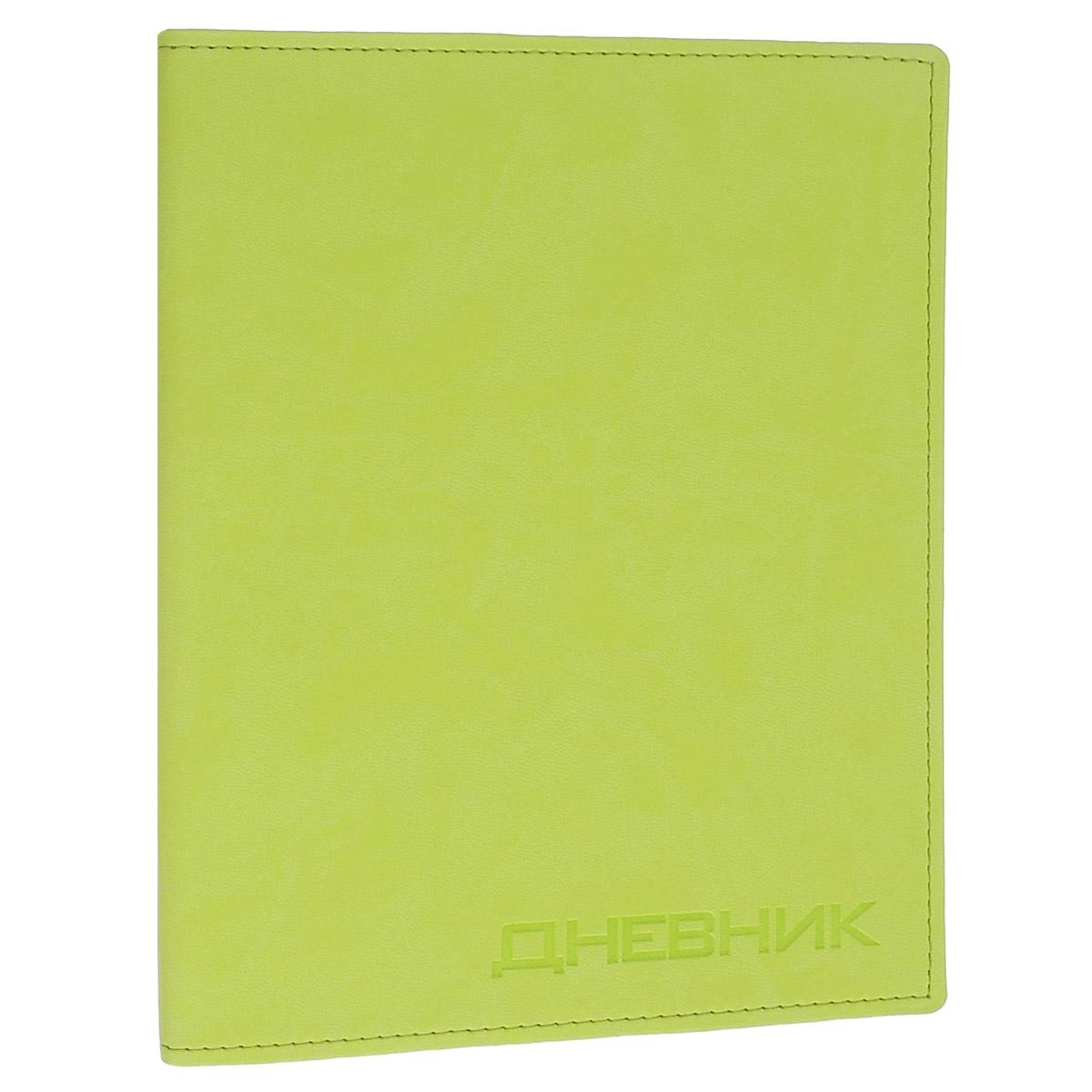 Дневник школьный Триумф Вивелла, цвет: лимонный1300-36Школьный дневник Триумф Вивелла - первый ежедневник вашего ребенка. Он поможет ему не забыть свои задания, а вы всегда сможете проконтролировать его успеваемость. Гибкая, высокопрочная интегральная обложка с закругленными углами прошита по периметру. Надпись нанесена путем вдавленного термотиснения и темнее основного цвета обложки, крепление сшитое. На разворотах под обложкой дневник дополнен политической и физической картой России. Внутренний блок выполнен из качественной бумаги кремового цвета с четкой линовкой темно-серого цвета. В структуру дневника входят все необходимые разделы: информация о школе и педагогах, расписание занятий и факультативов по четвертям. На последней странице для итоговых оценок незаполненные графы изучаемых предметов.