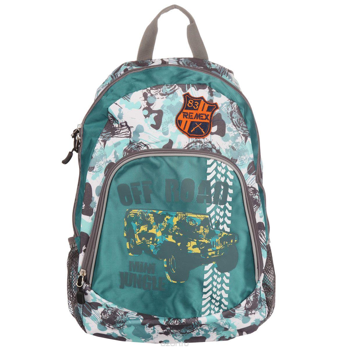 Рюкзак подростковый Centrum Off Road, цвет: зеленый, белый, серый85328Оригинальный подростковый Centrum Off Roadстанет незаменимым помощником вашему ребенку, а яркий дизайн доставит много удовольствия. Рюкзак имеет круглую форму и дополнен пришитой эмблемой Remex. Он выполнен из плотного полиэстера ярких цветов. Внутри состоит из одного вместительного отделения и закрывается на застежку-молнию с двумя бегунками. На лицевой стороне рюкзак дополнен большим накладным карманом на змейке. Внутри кармана имеются два открытых накладных кармашка для мелочей и три отделения для пишущих принадлежностей. По бокам изделия имеются два накладных открытых сетчатых кармашка. Рюкзак оснащен двумя регулируемыми лямками и удобной ручкой, выполненными из плотного полиэстера. Такой школьный рюкзак станет незаменимым спутником вашего ребенка в походах за знаниями.