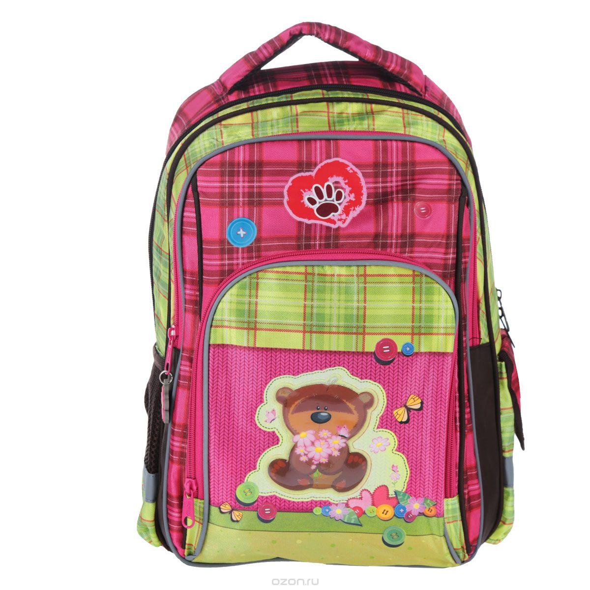 Рюкзак школьный Bitty Buttons: Hatber, цвет: розовый, зеленый, коричневыйNRk_60715Облегченный школьный рюкзак Bitty Buttons: Hatber для детей младшего и среднего возраста изготовлен из качественного нейлона, характеризующегося повышенной износостойкостью, водонепроницаемостью и устойчивостью к УФ-излучению. Изделие оформлено милым мишкой с букетом, бегунок змейки украшен брелоком в форме цветка. Рюкзак имеет два основных отделения, большое и малое, которые закрываются на застежки-молнии. Внутри большого отделения расположены: два накладных кармана, и резинка с фиксатором. Внутри малого отделения расположены пять накладных карманов для канцтоваров и мелочей. Снаружи, на лицевой стороне, рюкзака размещен накладной карман на молнии. С двух сторон изделия расположены два накладных кармашка, один из которых застегивается на липучку. У рюкзака предусмотрены две широкие лямки для переноски на плечах, а также имеется петля для подвешивания и ручка для переноски в руке. Изделие дополнено светоотражающими элементами. Многофункциональный школьный рюкзак Bitty...