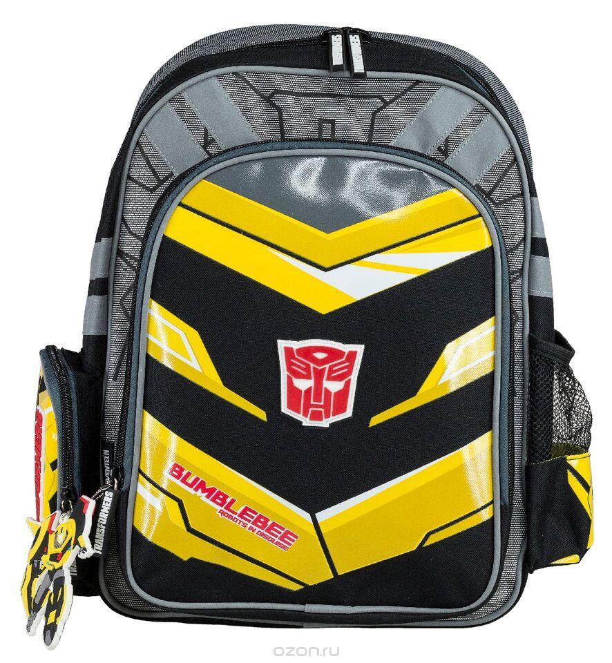 Рюкзак школьный Transformers Prime, цвет: черный, желтый, серый. TRCB-RT2-836TRCB-RT2-836Рюкзак школьный Transformers Prime обязательно понравится вашему школьнику. Выполнен из прочных и высококачественных материалов, дополнен брелоком в виде трансформера. Содержит одно вместительное отделение, закрывающееся на застежку-молнию с двумя бегунками. Внутри отделения находятся две перегородки для тетрадей или учебников, а также открытый карман-сетка. Дно рюкзака можно сделать жестким, разложив специальную панель с пластиковой вставкой, что повышает сохранность содержимого рюкзака и способствует правильному распределению нагрузки. Лицевая сторона оснащена накладным карманом на молнии. По бокам расположены два накладных кармана: на застежке-молнии и открытый, стянутый сверху резинкой. Специально разработанная архитектура спинки со стабилизирующими набивными элементами повторяет естественный изгиб позвоночника. Набивные элементы обеспечивают вентиляцию спины ребенка. Плечевые лямки анатомической формы равномерно распределяют нагрузку на плечевую и...