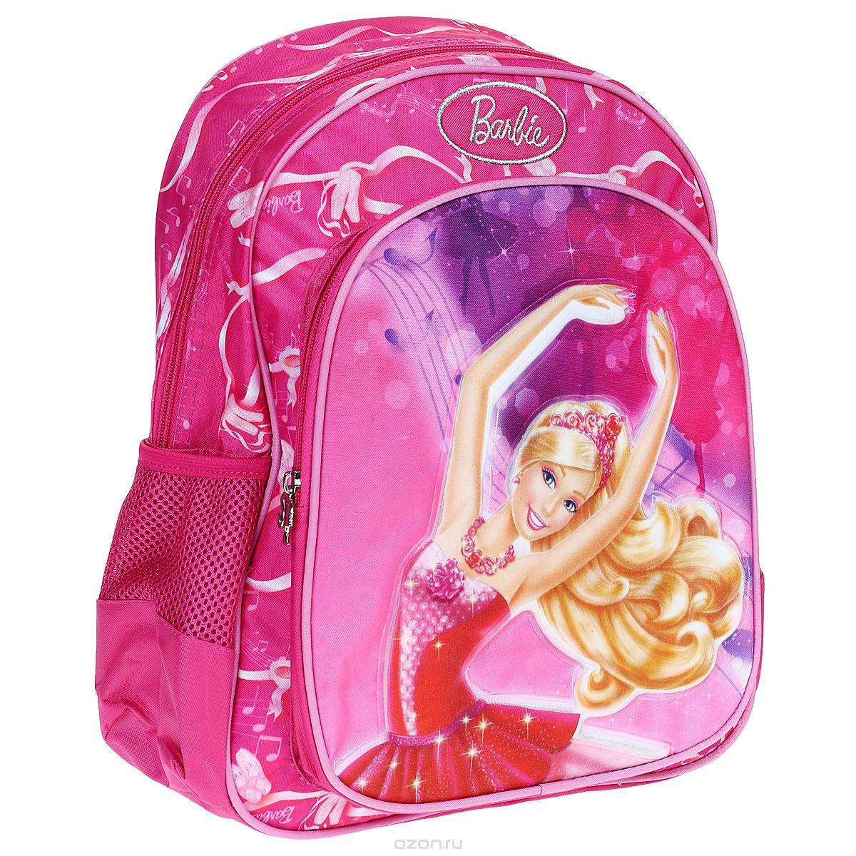 Рюкзак детский Barbie Балерина, цвет: розовый. 2271122711Барби – это любимая кукла девочек на протяжении уже многих поколений. Поэтому стильный и удобный рюкзачок Barbie серии Балерина станет любимым аксессуаром юной модницы. В его объемное внутренне отделение на молнии поместятся все необходимые для учебы вещи, в том числе и предметы форматом А4. Два лицевых кармана на молнии подойдут для тетрадей и пенала. Усиленная спинка EVA комфортно прилегает и оберегает от неприятного взаимодействия с твердыми предметами, которые могут переноситься в рюкзаке. Широкие ремни с мягкой прокладкой равномерно распределяют нагрузку на плечевой пояс и оберегают от натирания. Благодаря регулируемым лямкам, рюкзак подойдет детям любого роста. Гибкая ручка удобна для ношения в руке. Изделие изготовлено из износостойкой ткани, что позволит ему верно служить долгое время. Аксессуар декорирован ярким принтом (сублимированной печатью), вышивкой, объемной аппликацией и стильной подвеской на застежке.