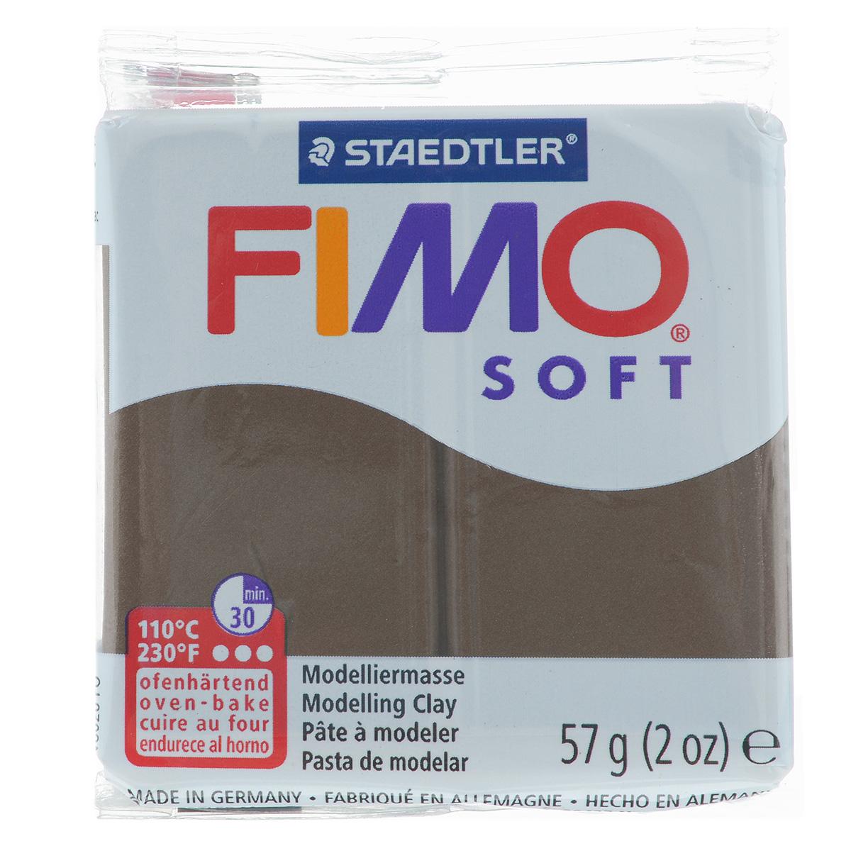 Полимерная глина Fimo Soft, цвет: какао (75), 56 г8020-75Мягкая глина на полимерной основе (пластика) Fimo Soft идеально подходит для лепки небольших изделий (украшений, скульптурок, кукол) и для моделирования. Глина обладает отличными пластичными свойствами, хорошо размягчается и лепится, легко смешивается между собой, благодаря чему можно создать огромное количество поделок любых цветов и оттенков. Блок поделен на восемь сегментов, что позволяет легче разделять глину на порции. В домашних условиях готовая поделка выпекается в духовом шкафу при температуре 110°С в течении 15-30 минут (в зависимости от величины изделия). Отвердевшие изделия могут быть раскрашены акриловыми красками, покрыты лаком, склеены друг с другом или с другими материалами. Состав: поливинилхлорид, пластификаторы, неорганические наполнители, цветные пигменты.