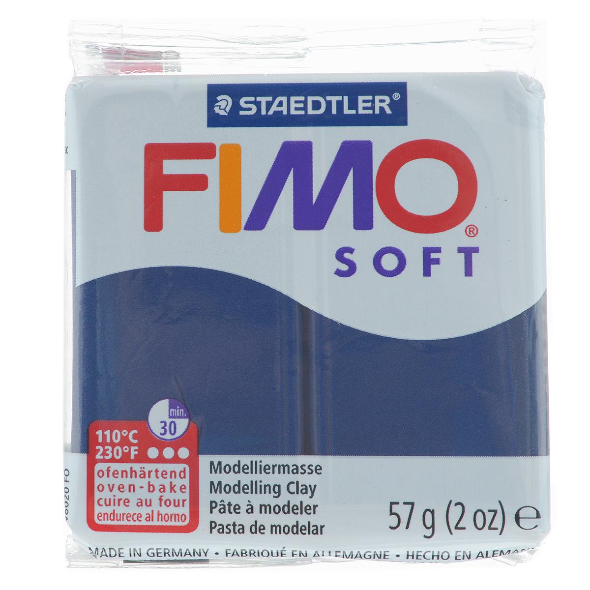 """Полимерная глина Fimo """"Soft"""", цвет: королевский синий (35), 56 г"""