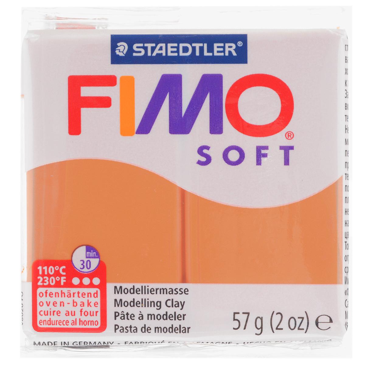Полимерная глина Fimo Soft, цвет: коньяк (76), 56 г8020-76Мягкая глина на полимерной основе (пластика) Fimo Soft идеально подходит для лепки небольших изделий (украшений, скульптурок, кукол) и для моделирования. Глина обладает отличными пластичными свойствами, хорошо размягчается и лепится, легко смешивается между собой, благодаря чему можно создать огромное количество поделок любых цветов и оттенков. Блок поделен на восемь сегментов, что позволяет легче разделять глину на порции. В домашних условиях готовая поделка выпекается в духовом шкафу при температуре 110°С в течении 15-30 минут (в зависимости от величины изделия). Отвердевшие изделия могут быть раскрашены акриловыми красками, покрыты лаком, склеены друг с другом или с другими материалами. Состав: поливинилхлорид, пластификаторы, неорганические наполнители, цветные пигменты.