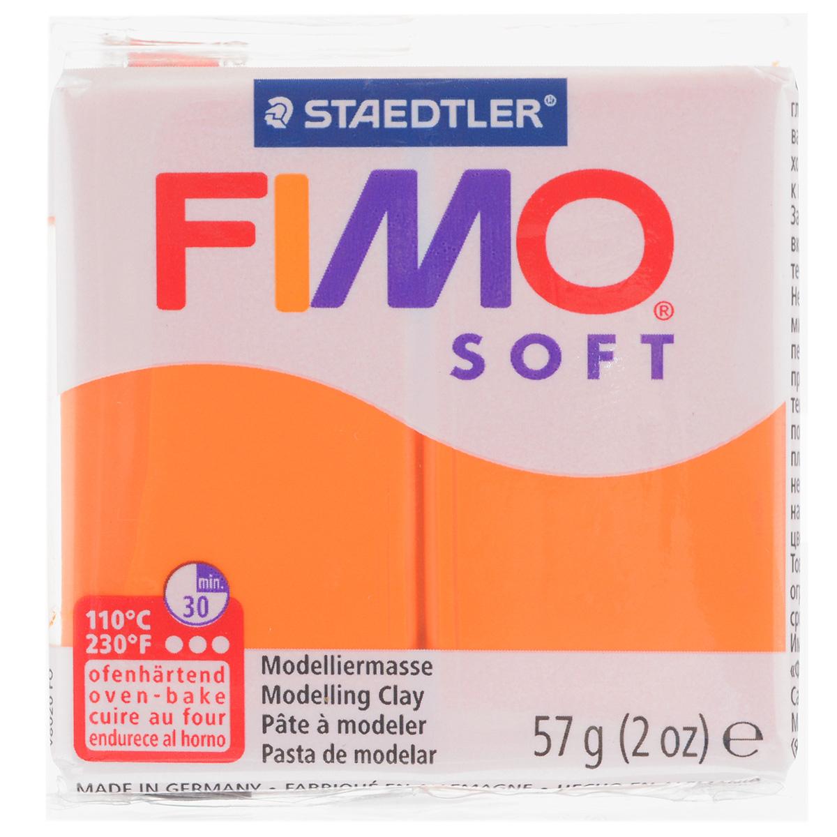 Полимерная глина Fimo Soft, цвет: мандарин (42), 56 г8020-42Мягкая глина на полимерной основе (пластика) Fimo Soft идеально подходит для лепки небольших изделий (украшений, скульптурок, кукол) и для моделирования. Глина обладает отличными пластичными свойствами, хорошо размягчается и лепится, легко смешивается между собой, благодаря чему можно создать огромное количество поделок любых цветов и оттенков. Блок поделен на восемь сегментов, что позволяет легче разделять глину на порции. В домашних условиях готовая поделка выпекается в духовом шкафу при температуре 110°С в течении 15-30 минут (в зависимости от величины изделия). Отвердевшие изделия могут быть раскрашены акриловыми красками, покрыты лаком, склеены друг с другом или с другими материалами. Состав: поливинилхлорид, пластификаторы, неорганические наполнители, цветные пигменты.