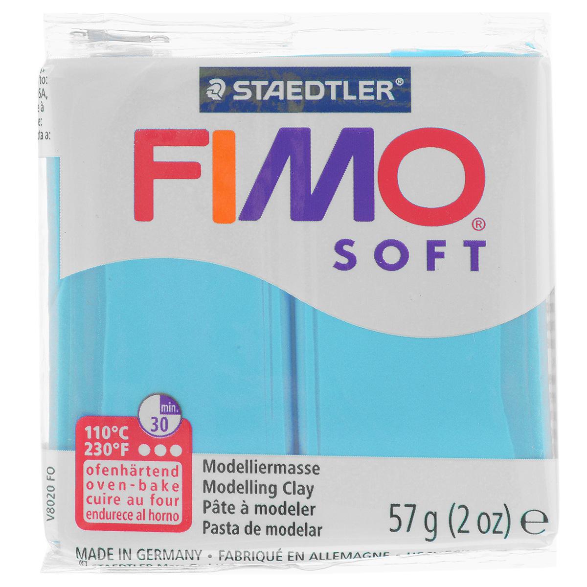 Полимерная глина Fimo Soft, цвет: мята (39), 56 г8020-39Мягкая глина на полимерной основе (пластика) Fimo Soft идеально подходит для лепки небольших изделий (украшений, скульптурок, кукол) и для моделирования. Глина обладает отличными пластичными свойствами, хорошо размягчается и лепится, легко смешивается между собой, благодаря чему можно создать огромное количество поделок любых цветов и оттенков. Блок поделен на восемь сегментов, что позволяет легче разделять глину на порции. В домашних условиях готовая поделка выпекается в духовом шкафу при температуре 110°С в течении 15-30 минут (в зависимости от величины изделия). Отвердевшие изделия могут быть раскрашены акриловыми красками, покрыты лаком, склеены друг с другом или с другими материалами. Состав: поливинилхлорид, пластификаторы, неорганические наполнители, цветные пигменты.