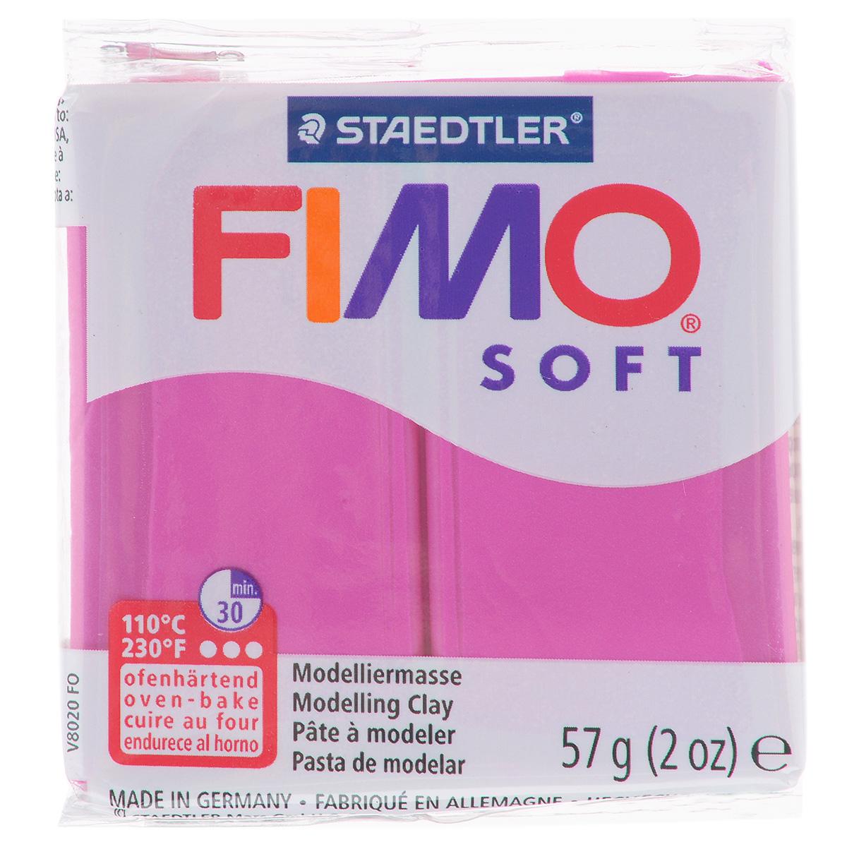 Полимерная глина Fimo Soft, цвет: малиновый (22), 56 г8020-22Мягкая глина на полимерной основе (пластика) Fimo Soft идеально подходит для лепки небольших изделий (украшений, скульптурок, кукол) и для моделирования. Глина обладает отличными пластичными свойствами, хорошо размягчается и лепится, легко смешивается между собой, благодаря чему можно создать огромное количество поделок любых цветов и оттенков. Блок поделен на восемь сегментов, что позволяет легче разделять глину на порции. В домашних условиях готовая поделка выпекается в духовом шкафу при температуре 110°С в течении 15-30 минут (в зависимости от величины изделия). Отвердевшие изделия могут быть раскрашены акриловыми красками, покрыты лаком, склеены друг с другом или с другими материалами. Состав: поливинилхлорид, пластификаторы, неорганические наполнители, цветные пигменты.