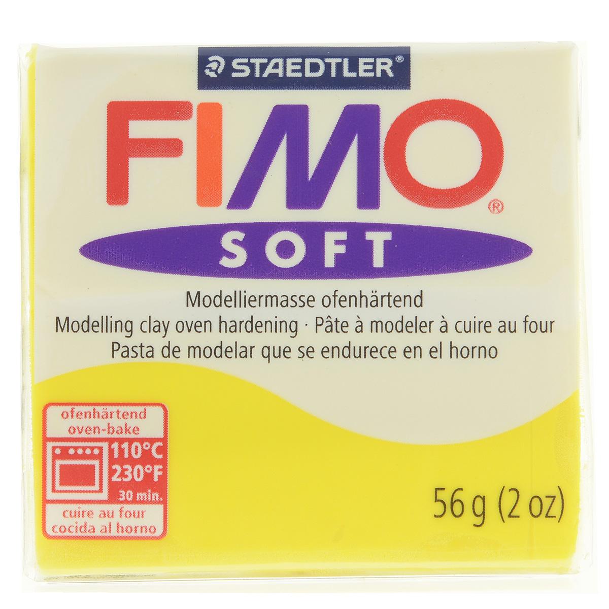 Полимерная глина Fimo Soft, цвет: лимонный (10), 56 г8020-10Мягкая глина на полимерной основе (пластика) Fimo Soft идеально подходит для лепки небольших изделий (украшений, скульптурок, кукол) и для моделирования. Глина обладает отличными пластичными свойствами, хорошо размягчается и лепится, легко смешивается между собой, благодаря чему можно создать огромное количество поделок любых цветов и оттенков. Блок поделен на восемь сегментов, что позволяет легче разделять глину на порции. В домашних условиях готовая поделка выпекается в духовом шкафу при температуре 110°С в течении 15-30 минут (в зависимости от величины изделия). Отвердевшие изделия могут быть раскрашены акриловыми красками, покрыты лаком, склеены друг с другом или с другими материалами. Состав: поливинилхлорид, пластификаторы, неорганические наполнители, цветные пигменты.