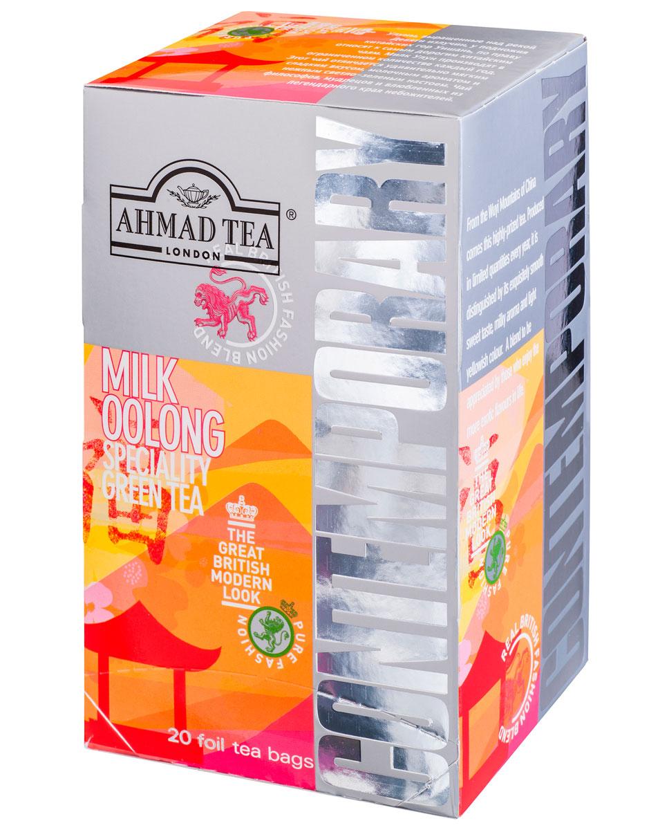 Ahmad Tea Milk Oolong ароматизированный чай в фольгированных пакетиках, 20 шт033Улуны, выращенные над рекой Девяти излучин, у подножия китайских гор Уишань, по праву относят к самым дорогим китайским чаям. Милк Улун производят в ограниченном количестве каждый год. Этот чай отличается удивительно мягким сладким вкусом, молочным ароматом и нежным светло-зеленым настоем. Чай философов, мудрецов и влюбленных из легендарного края небожителей.