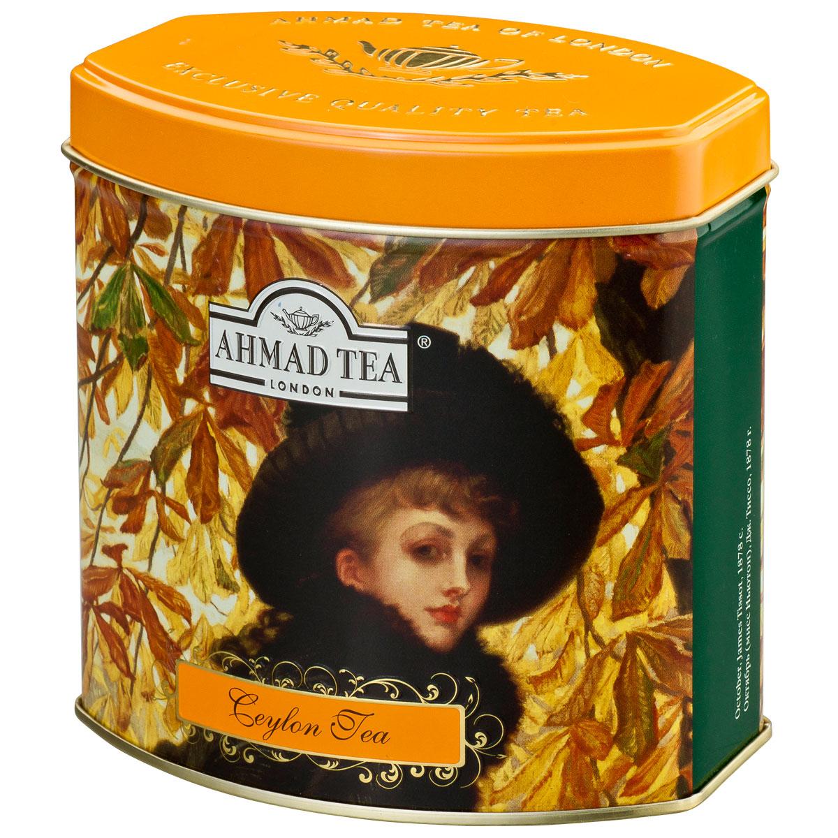 Ahmad Tea Ceylon Tea черный чай, 100 г (жестяная банка)1069N1Цейлонский чай из верхних листочков оранж пеко (оранжевая полоса). Англичане традиционно предпочитают безупречное качество, считая его залогом благополучия и стабильности. Смесь верхних листьев высокогорного цейлонского чая в совершенном исполнении Ахмад Ти необычайно богата ароматом, золотистым цветом и характерным вкусом. Хорошо сочетается с лимоном.
