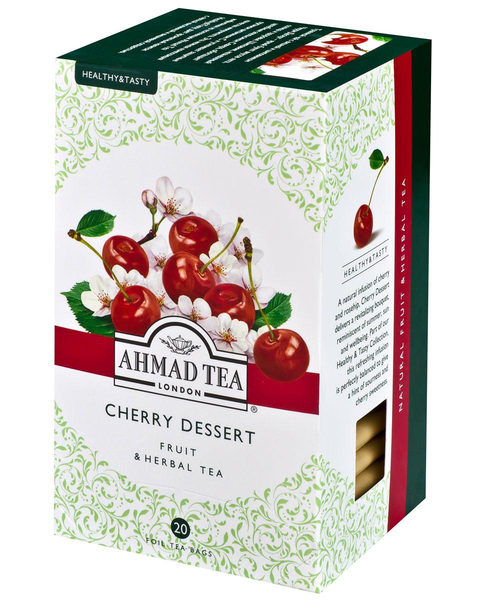 Ahmad Tea Cherry Dessert травяной чай в фольгированных пакетиках, 20 шт1162Травяной чай с вишней и шиповником Ahmad Cherry Dessert - яркий букет вкусов лета, солнца и оптимизма. Шиповник называют целебным апельсином Севера благодаря повышенному содержанию витамина С. Эта нежная композиция инфьюжен из коллекции Ahmad Tea Healthy&Tasty дает ароматный напиток с легкой кислинкой и вишневой сладостью. Заваривать 5 минут.