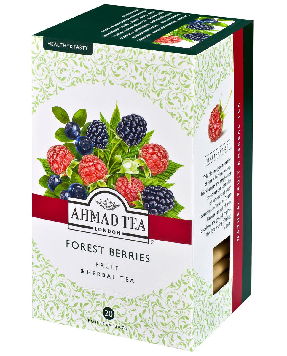 Ahmad Tea Forest Berries травяной чай в фольгированных пакетиках, 20 шт1167Лесные ягоды ежевики, шиповника, черники и малины - натуральный травяной чай Ahmad Forest Berries соединил в себе всю чувственность лета и горьковатую сладость осени. Утолит жажду и придаст сил. Вызовет вдохновение и подарит легкое чувство влюбленности. Заваривать 5 минут.