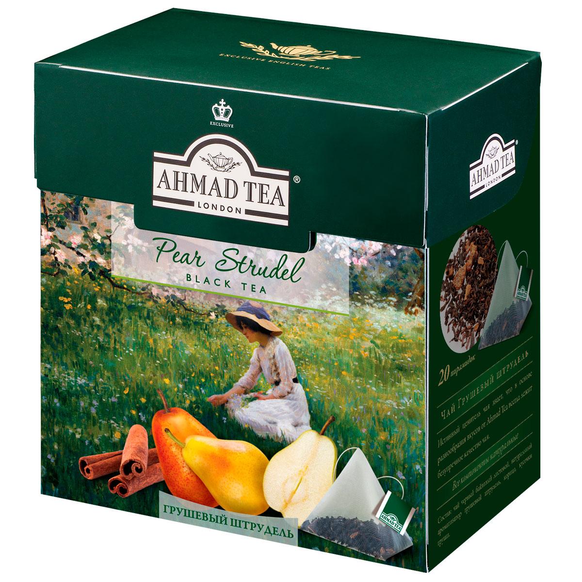 Ahmad Tea Pear Strudel черный чай в пирамидках, 20 шт1236Вкус сладкой груши, теплая нотка корицы и отборный плантационный цейлонский чай в сочетании с чаем Ассам собраны в десертный шедевр Ahmad Tea Pear Strudel. Заваривать 5-7 минут, температура воды 100°С.