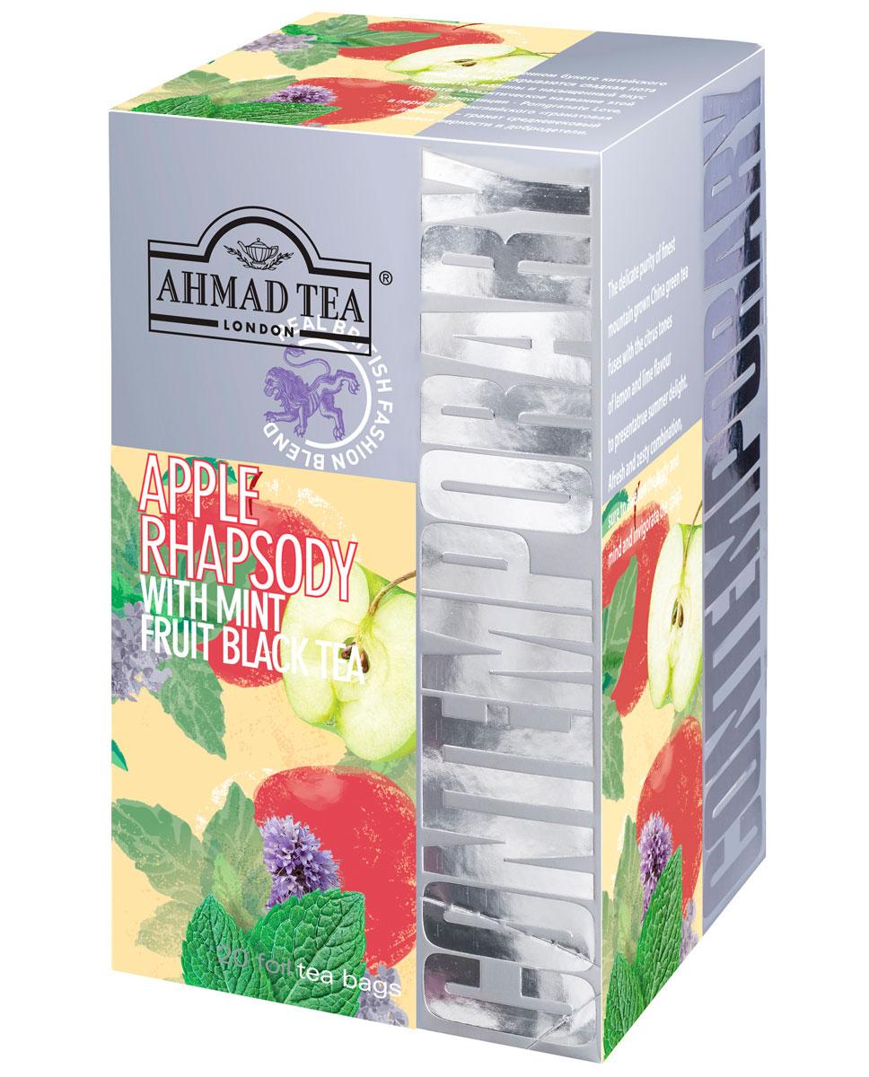 Ahmad Tea Apple Rhapsody черный чай в фольгированных пакетиках 20 шт