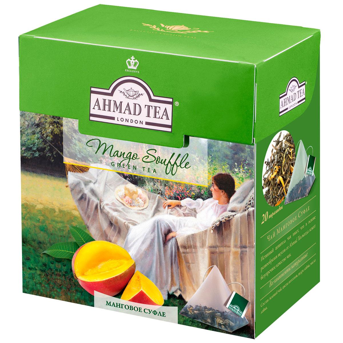 Ahmad Tea Mango Souffle зеленый чай в пирамидках, 20 шт1400Ahmad Tea Mango Souffle - трио экзотичного манго, утонченного личи и китайского зеленого чая дарят чашечку светло-фисташкового настоя со сбалансированным вкусовым букетом сочной сладости манго, терпкой нотки зеленого чая, дополненных оригинальной кислинкой ягоды личи в послевкусии. Заваривать 4-6 минут, температура воды 90°С.