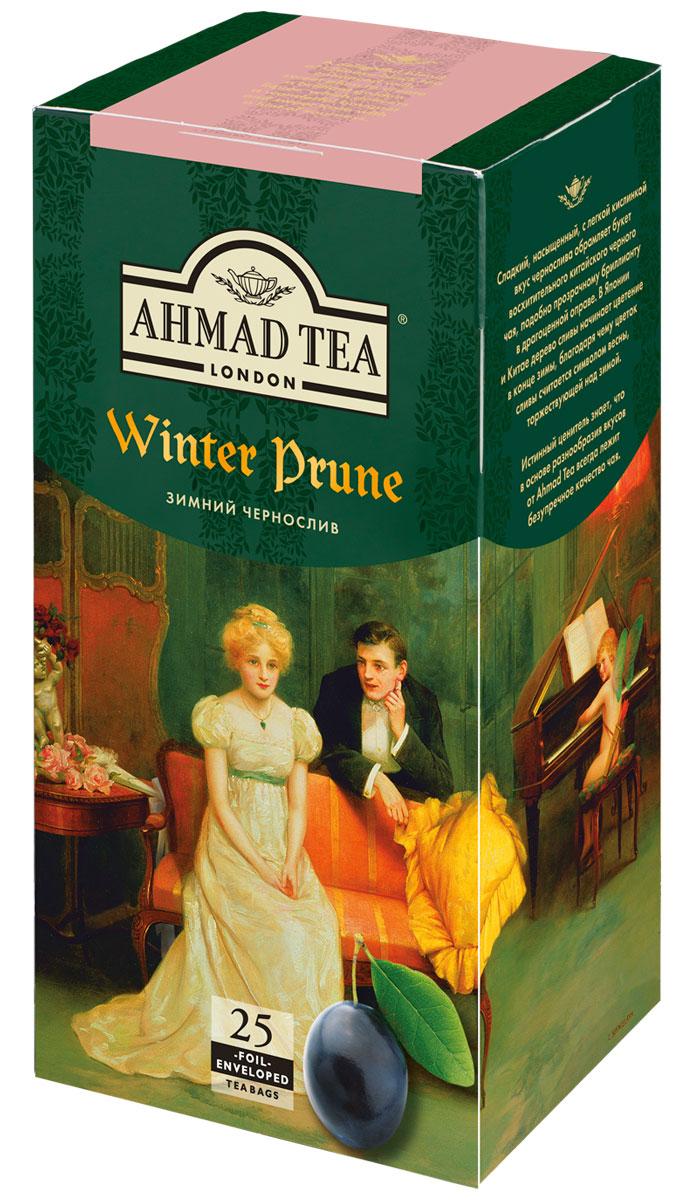 Ahmad Tea Winter Prune черный чай в фольгированных пакетиках, 25 шт1511Сладкий, насыщенный, с легкой кислинкой вкус чернослива обрамляет букет восхитительного китайского черного чая в композиции Ahmad Winter Prune, подобно прозрачному бриллианту в драгоценной оправе. В Японии и Китае дерево сливы начинает цветение в конце зимы, благодаря чему цветок сливы считается символом весны, торжествующей над зимой. Заваривать 4-5 минут, температура воды 100°C.
