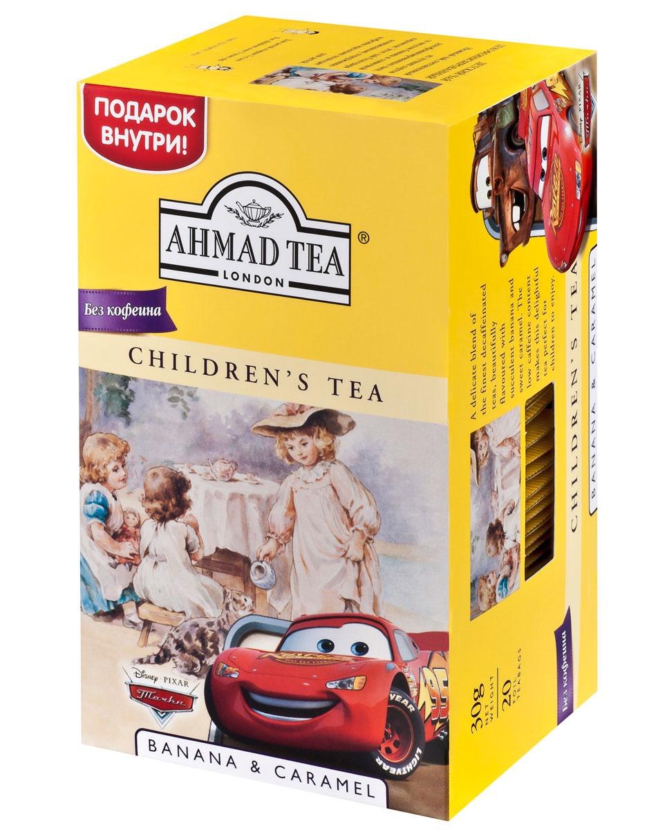 Ahmad Tea Banana&Caramel черный декофеинизированный детский чай в пакетиках, 20 шт161Нежный чай Ahmad Banana&Caramel, составленный из лучших сортов декофеинизированных чаев, со вкусом банана и сливочной карамели. Этот чай благодаря пониженному содержанию кофеина идеально подходит для детей. Заваривать 3-5 минут, температура воды 100°С.