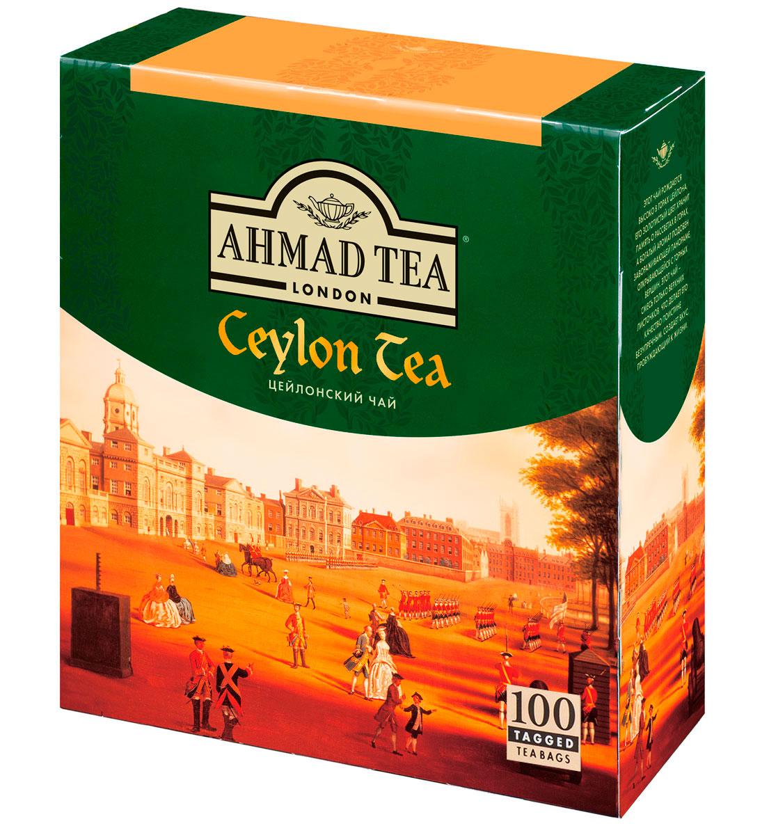 Ahmad Tea Ceylon Tea черный чай в пакетиках, 100 шт163Ahmad Ceylon Tea рождается высоко в горах Цейлона. Его золотистый цвет хранит память о рассветах в горах, а богатый аромат подобен завораживающей панораме, открывающейся с горных вершин. Этот чай - смесь только верхних листочков, что делает его качество поистине безупречным. Создает вкус, пробуждающий к жизни. Заваривать 3-5 минут, температура воды 100° С.