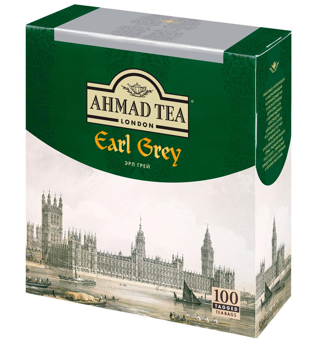 Ahmad Tea Earl Grey черный чай в пакетиках, 100 шт595Ahmad Earl Grey - пикантный, интригующий и завораживающий. Истинный денди чая. В нем экзотические цитрусовые ноты и непринужденное благородство цейлонских сортов. Не случайно этот чай - нередкий гость в королевской британской семье. Традиционный five oclock - прекрасный повод подать его с печеньем и легкими закусками. Заваривать 3-5 минут, температура воды 100°С.