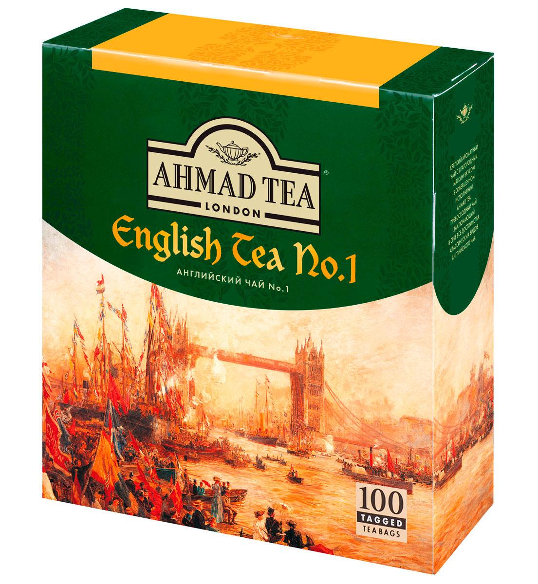 Ahmad Tea English Tea No.1 черный чай в пакетиках, 100 шт598-08Чашка чая Ahmad Tea English Tea No.1 делает общение добрым и приятным. Смесь эксклюзивных сортов черного чая с легким ароматом бергамота в совершенном исполнении Ahmad Tea. Прекрасный чай для любого времени дня. Идеальное сочетание мягкого вкуса, аромата, цвета и крепости. Прекрасный чай для любого настроения и времени дня. Заваривать 3-5 минут, температура воды 100 градусов.