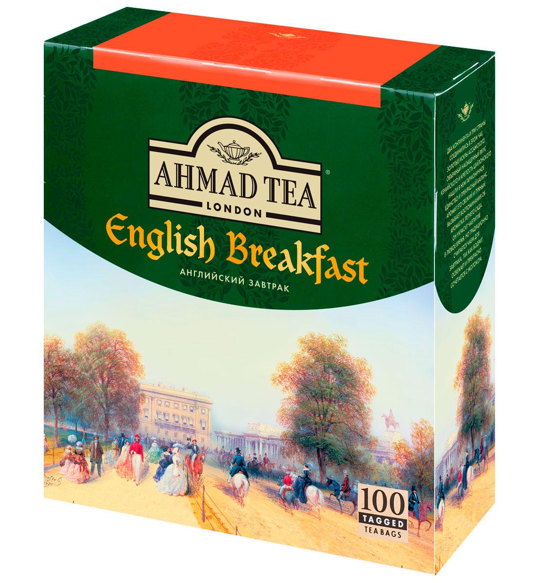 Ahmad Tea English Breakfast черный чай в пакетиках, 100 шт600LY-08Два континента и три страны соединились в чае Ahmad English Breakfast. Золотистые искры ассамского, объемный и насыщенный вкус кенийского и крепость цейлонского нашли в нем гармоничное единство и прекрасный баланс. Аромат его свежий и пряный, вызывает воспоминания об ароматах летнего сада. Он украсит чаепитие в любое время, но традиционно считается чаем для завтрака, так как бодрит, освежает и прекрасно сочетается с молоком. Заваривать 5-7 минут, температура воды 100 °С.