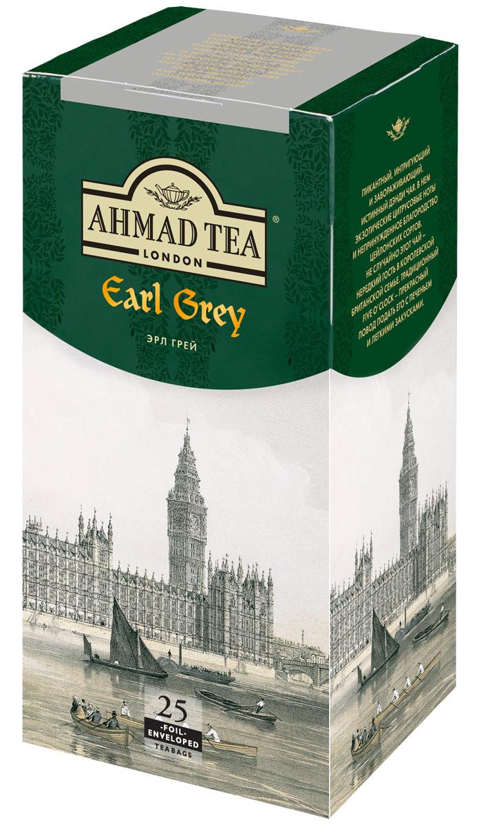 Ahmad Tea Earl Grey черный чай в фольгированных пакетиках, 25 шт