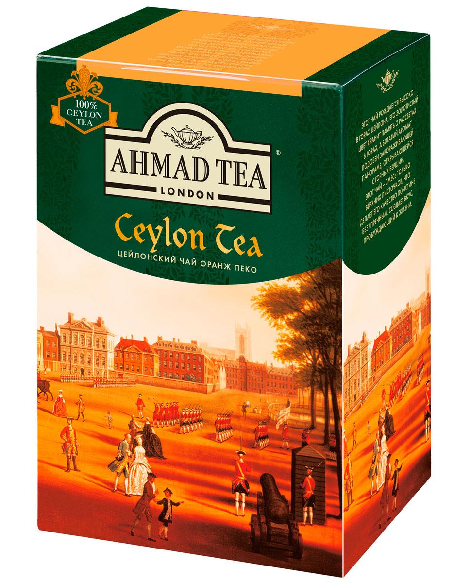 Ahmad Tea Ceylon Tea Orange Pekoe черный чай, 200 г1289Чай Ahmad Tea Ceylon Tea Orange Pekoe рождается высоко в горах Цейлона. Его золотистый цвет хранит память о рассветах в горах, а богатый аромат подобен завораживающей панораме, открывающейся с горных вершин. Этот чай - смесь только верхних листочков, что делает его качество поистине безупречным. Создает вкус, пробуждающий к жизни. Заваривать 5-7 минут, температура воды 100°С.