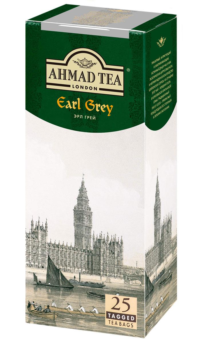 Ahmad Tea Earl Grey черный чай в пакетиках, 25 шт969Пикантный, интригующий и завораживающий. Истинный дэнди чая. В нем экзотические цитрусовые ноты и непринужденное благородство цейлонских сортов. Не случайно этот чай - нередкий гость в королевской британской семье. Традиционный five oclock - прекрасный повод подать его с печеньем и легкими закусками.