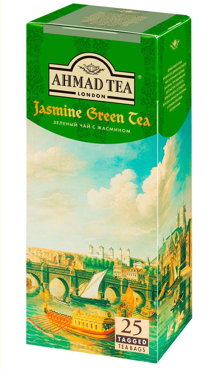 зеленый чай в пакетиках для похудения