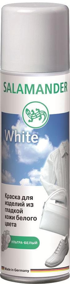 Краска-аэрозоль для гладкой кожи Salamander White, цвет: белый, 250 мл665689Аэрозоль для гладкой кожи Salamander White предназначен для обновления белой окраски изделий из всех видов гладкой, мерейной кожи и текстиля. Средство эффективно ухаживает за обувью, восстанавливает белый цвет изделий и закрашивает потертости. Не подходит для замши. Состав: этилацетат, >30% алифатические углеводороды, синтетические смолы, пигменты, смягчитель. Товар сертифицирован.