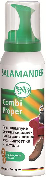 Пена-шампунь Salamander Combi Proper, 125 мл665696Пена-шампунь Salamander Combi Proper предназначена для чистки изделий из всех видов кожи, синтетики и текстиля. Легко удаляет загрязнения, разводы от соли и воды, углубляет цвет изделий и ухаживает за ними. Подходит для всех материалов и цветов. Состав: вода, >30% алифатические углеводороды (бутан / пропан), изопропиловый спирт, Товар сертифицирован.