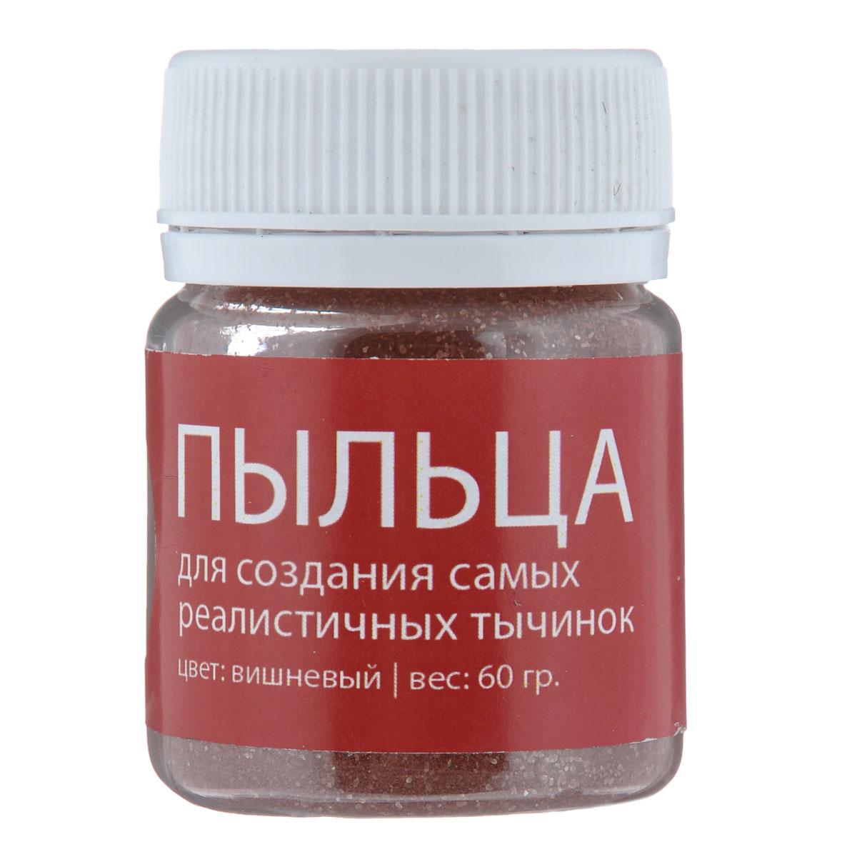 Пыльца декоративная Fleur, цвет: вишневый, 60 г03-0055Бархатная пыльца Fleur состоит из тончайших ворсинок. Пыльца предназначена для придания натурального эффекта пыльцы. Используется в бумажном творчестве, а также для изготовления и декорирования цветов во флористике. Наносится на тычинки или серединку цветов.